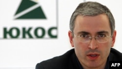 Jailed former oil tycoon Mikhail Khodorkovsky coulkd benefit from a proposed amnesty. (file photo)