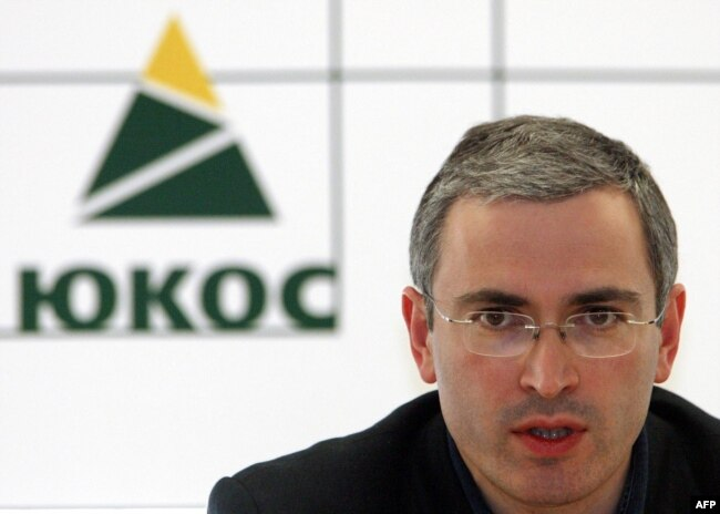 Former Yukos CEO Mikhail Khodorkovsky was believed to have been the richest man in Russia at the time of his arrest in 2003.