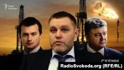 Реальний контроль над ТОВ «Аркона Газ-Енергія» мають люди з оточення президента