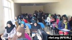 آرشیف، امتحان کانکور در پوهنتون کابل