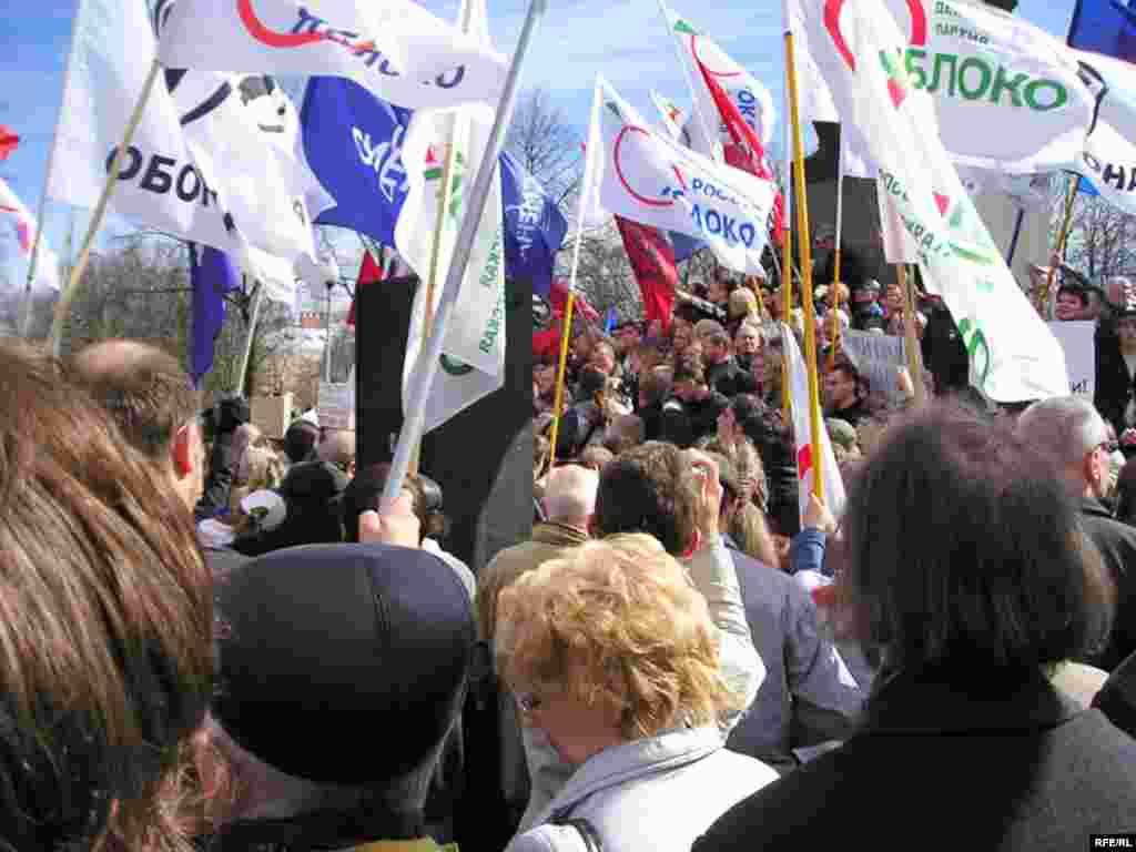 Марш несогласных в Санкт-Петербурге: митинг на Пионерской