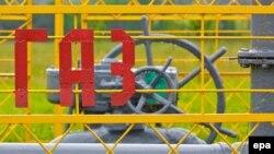Gazprom owns 50 percent of Beltransgaz
