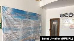 Правила внутреннего распорядка, утвержденные в ноябре 2016 года верховным муфтием Казахстана Ержаном Маямеровым, при входе в областную мечеть. Уральск, 5 июня 2017 года.