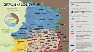 Ситуація в зоні бойових дій на Донбасі 31 січня
