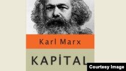 """Karl Marksın """"Kapital"""" kitabı azərbaycanca konspektlər şəklində."""