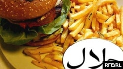 "Жарнамасында ""Халал"" деген жазуы бар гамбургер. (Көрнекі сурет)"