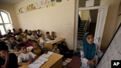 Škola u glavnom gradu Kabulu - ilustracija