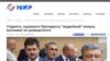 ЗМІ Росії поширили неправду. Студента за запитання Порошенку ніхто не звільняв