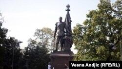Spomenik caru Nikolaju