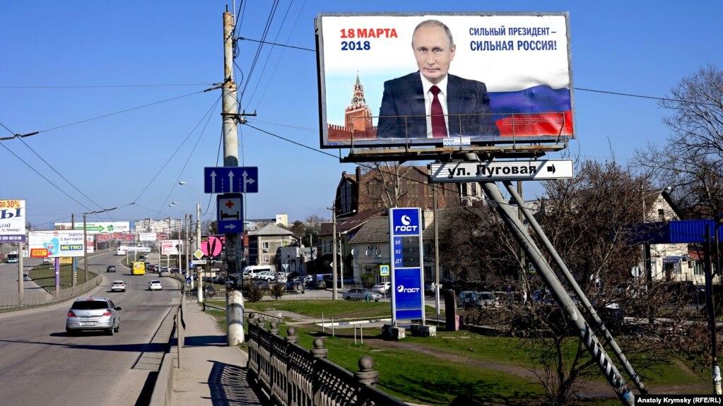 Действующий российский президент на углу проспекта Победы и улицы Луговой в Симферополе