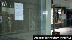 Се повеќе продавници во Градскиот Трговски Центар се затвараат