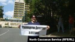 Жители Дагестана провели одиночные пикеты за отставку руководства республики