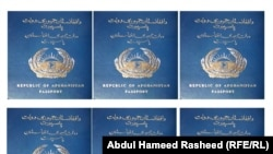 Owganystanyň milli pasportynyň daşky görnüşi.