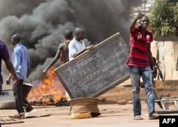 Вуличні протести в ЦАР