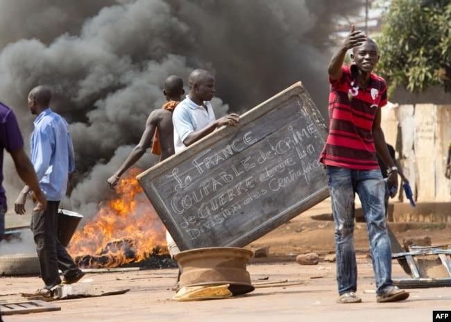 Уличные протесты в ЦАР