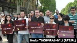 Од протестите во Тбилиси