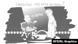 Карикатура currenttive.tv