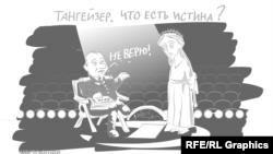 Карикатура currenttive.tv