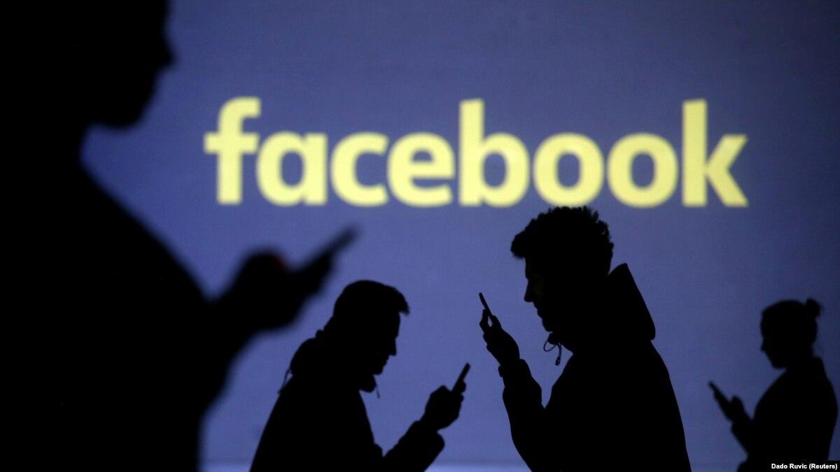 Facebook начинает проверять достоверность фото и видео