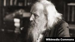 Кимёвий элементларнинг даврий жадвалини яратган олим Дмитрий Менделеев ( 1834 – 1907).