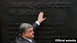 Порошенко у памятника жертвам Голодомора в Украине в Вашингтоне.
