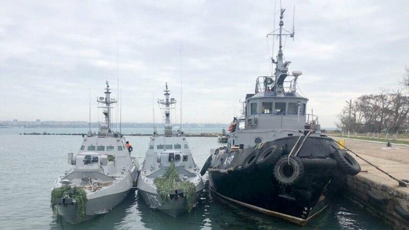 В МИДе Украины не исключают уплату Россией компенсации за инцидент возле Керченского пролива