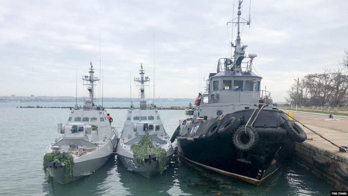 Песков отрицает, что возвращение Россией кораблей связано с решением Международного трибунала