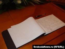 Книга соболезнований в посольстве Чехии в Москве