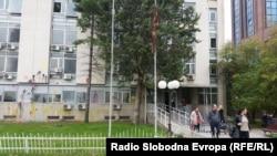 Зградата на Основниот суд Скопје 1 во Скопје.