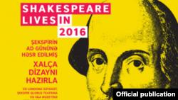 'Şekspir xalçası' müsabiqəsi