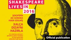 «Azərbaycan Shakespeare Xalçası»