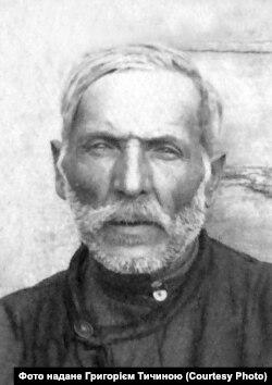 Василь Данилович Тичина, 1870-1937 рр.