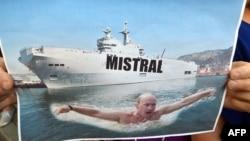 """Мистрали"" раздора"