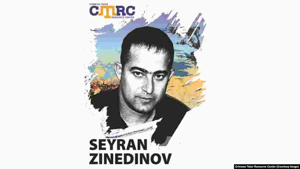 """Seyran Zinedinov, Crimean Tatar, activist of the Ukrainian National House public initiative He was involved in searching forhis fellow activist Timur Shaimardanov. In the evening of May 30, 2014, he met Shaimardanov's wife and never returned home. His mobile phone signal was later recorded at a guest house near Yevpatoria. Relatives said there is CCTV footage of him being forced into a car. Witnesses said he was kidnapped by militants of the """"Crimean self-defense forces."""" He was 32 at the time of his disappearance."""