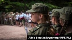 День Траурной ленты в Крыму, 2017 года