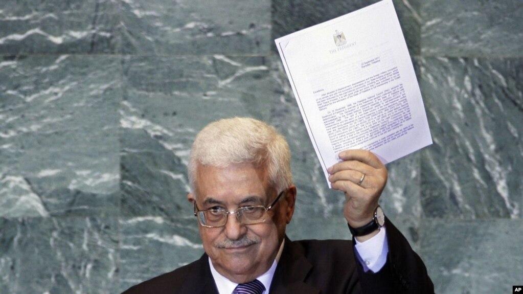Image result for оон палестина