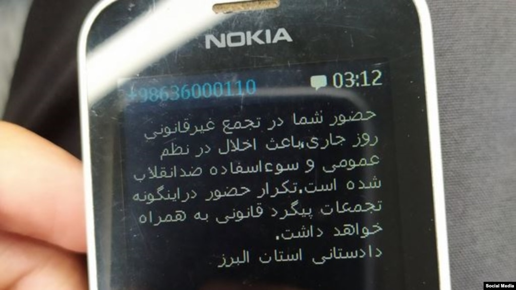 Text message sent by the prosecutor's office in the northern Alborz province warning the recipient not to attend protests. November 16, 2019