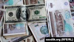 "Марказий банкнинг ""раддиянамо"" баёнотда валюта конвертациясига оид тартиб ҳақида эслатма берилган."