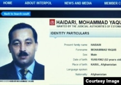 Interpol listing for Mohammad Yaqub Haidari