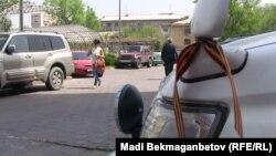 Черно-оранжевые ленты на автомобилях жителей. Алматы, 6 мая 2014 года. Иллюстративное фото.