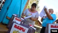 Орусиянын алыскы аймактарында добуш берүү башталды.