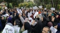 تجمع فرهنگیان اعتراضی فرهنگیان ایران همزمان با روز جهانی معلم
