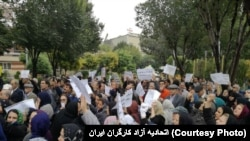 Teachers in Tehran & some other cities demonstrated for better budget and wages.