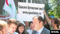 Вслед за жителями поселка Бутово о своем праве дышать свежим воздухом заявили жители одноименного столичного района