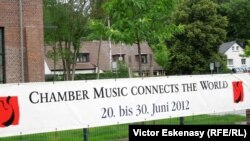La una din sălile de repetiție ale Academiei Kronberg, Kronberg im Taunus