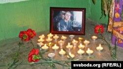 На фотографії Владислав Ковальов, засуджений і страчений за вибухи в мінському метро