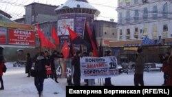 В Иркутске шествие памяти Станислава Маркелова и Анастасии Бабуровой, 18 января 2015 года