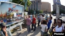 Բողոքի ակցիա Երևանում ՌԴ դեսպանության շենքի մոտ: 17-ը հուլիսի, 2013թ․