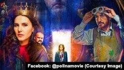 Постер стрічки «Поліна і таємниця кіностудії»