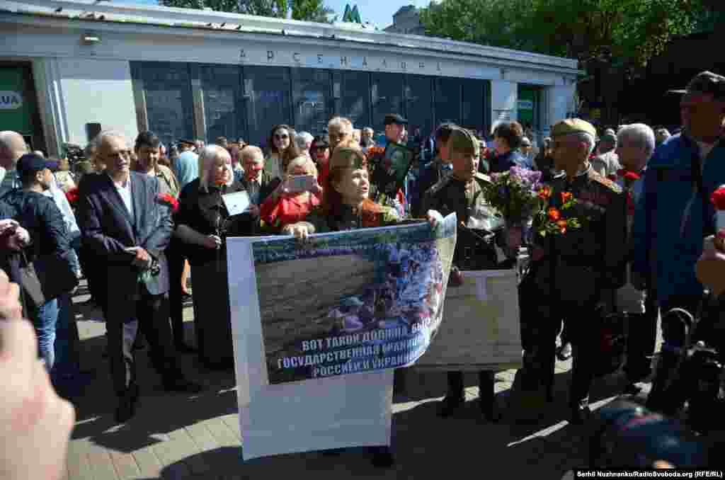 Люди з «георгіївськими стрічками» і комуністичними прапорами збирались біля станції метро «Арсенальна»